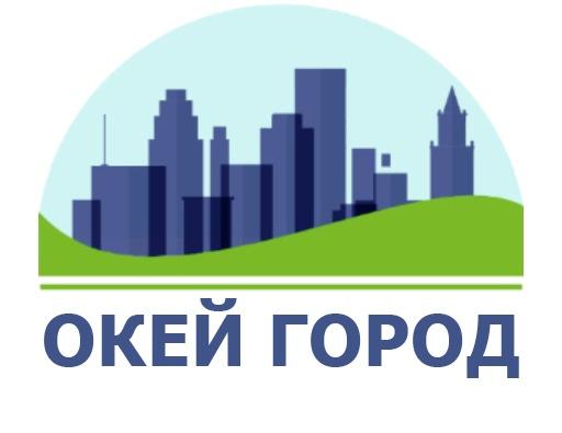 Окей Город Комсомольск